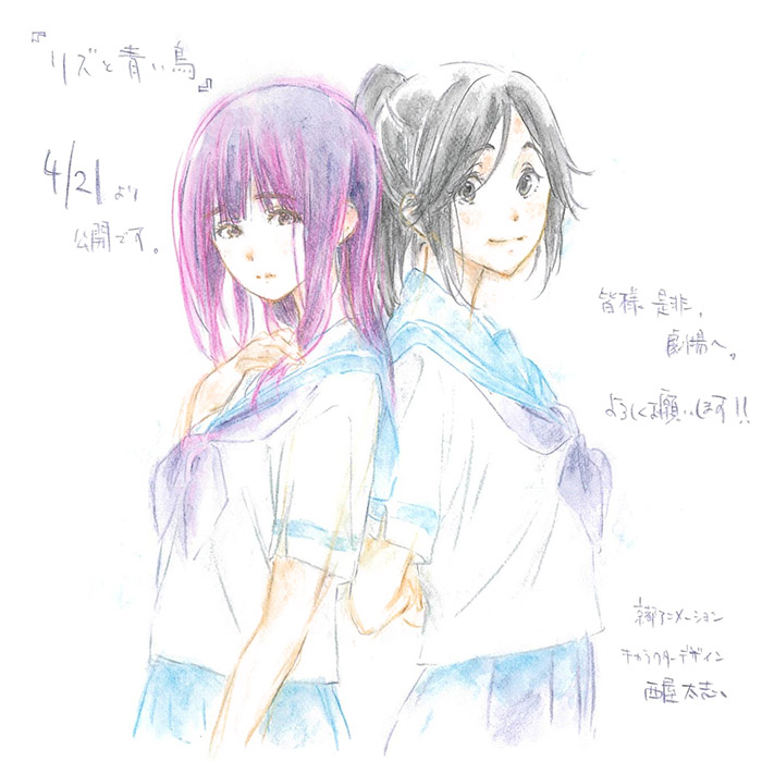 カウントダウンコメント公開!:...